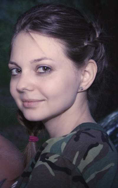 Юлия Желязкова, 15 марта 1991, Севастополь, id13257128
