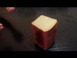 Учебный ролик Хлеб ценою в жизнь, группа Солнце