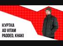 Куртка Ad Vitam Padded Khaki