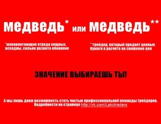 Казань трейдер
