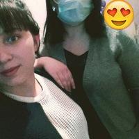 Кристина Выскубова