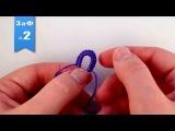 ЗаФ #2. Ещё один вариант плетения петельки