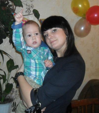 Лилия Чирикова, 6 августа 1990, Астрахань, id183767828