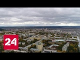 Удмуртия - заряжает! Специальный репортаж Антона Борисова - Россия 24