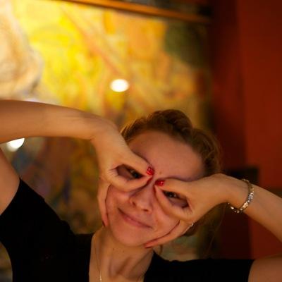 Мария Еремеева, 6 ноября , Москва, id1826510