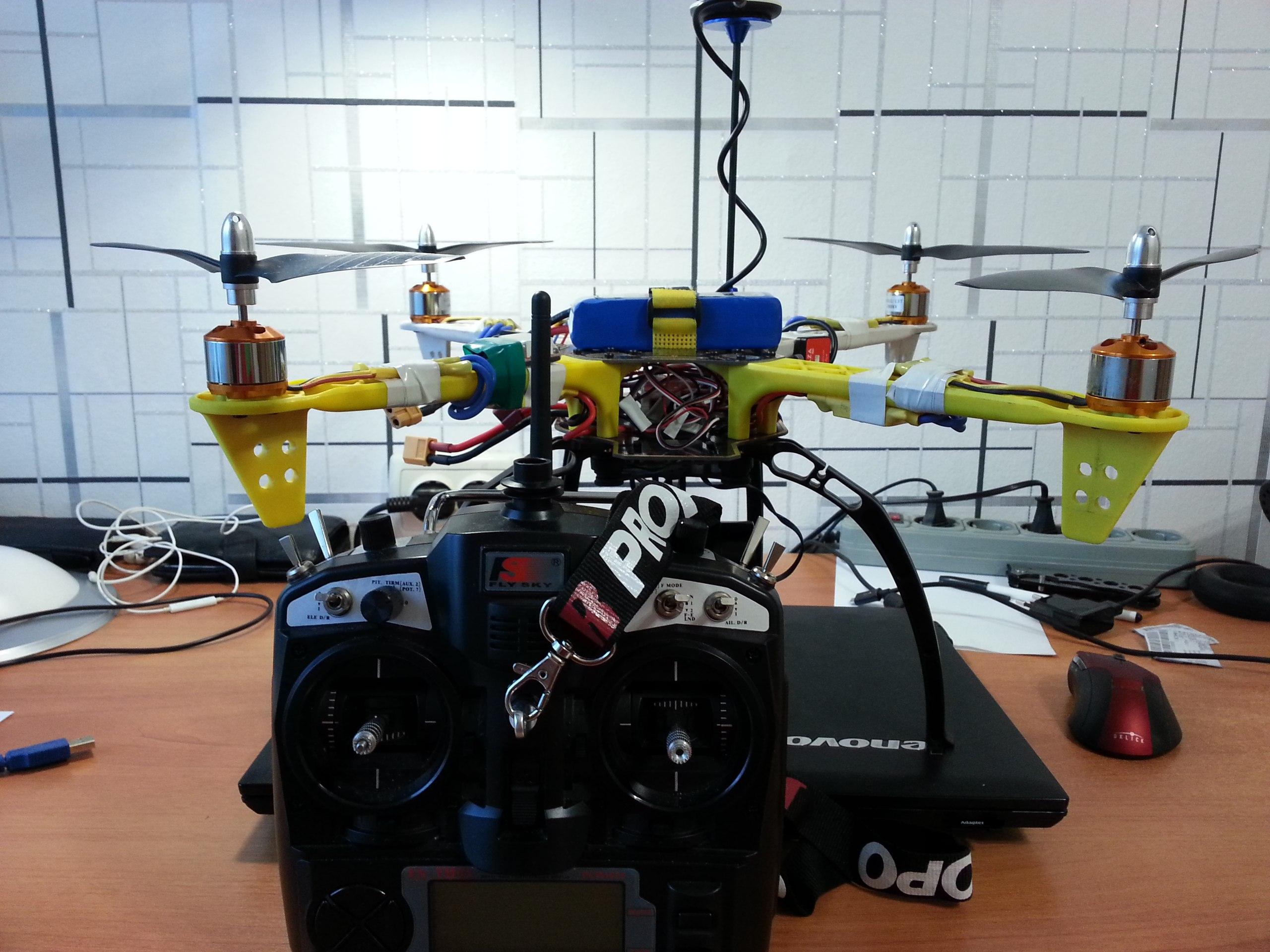 Квадрокоптер с пультом управления flysky fs th9x