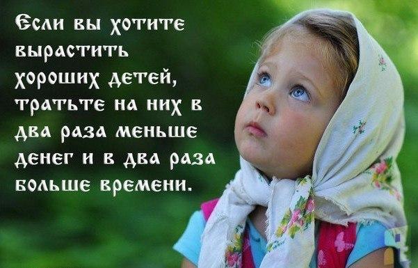http://cs631819.vk.me/v631819094/1b43/s-gcxbZYe_A.jpg