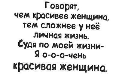Интересные заметки )))