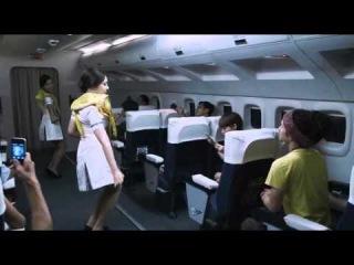 407: Призрачный рейс (эпизод)