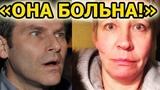 Михаил Шац избавился от Татьяны Лазаревой Она психически больна