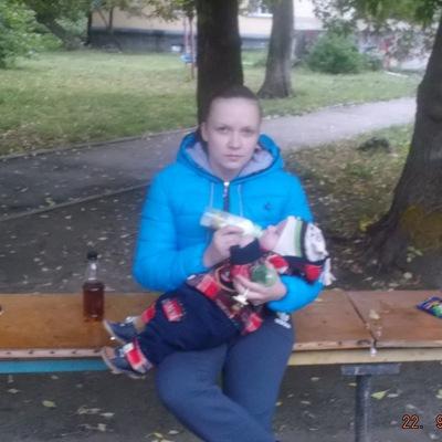 Светлана Слонова, 18 марта 1991, Новосибирск, id141515897