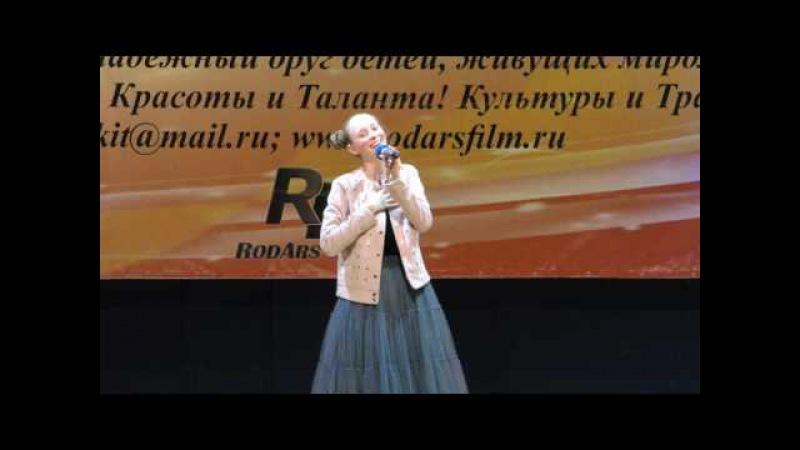 Анастасия Стругачева - Сердце Джульетты