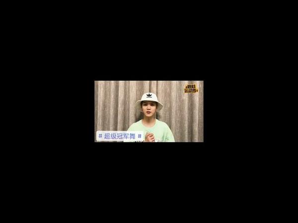 [VIDEO] 180620 LuHan Weibo Update