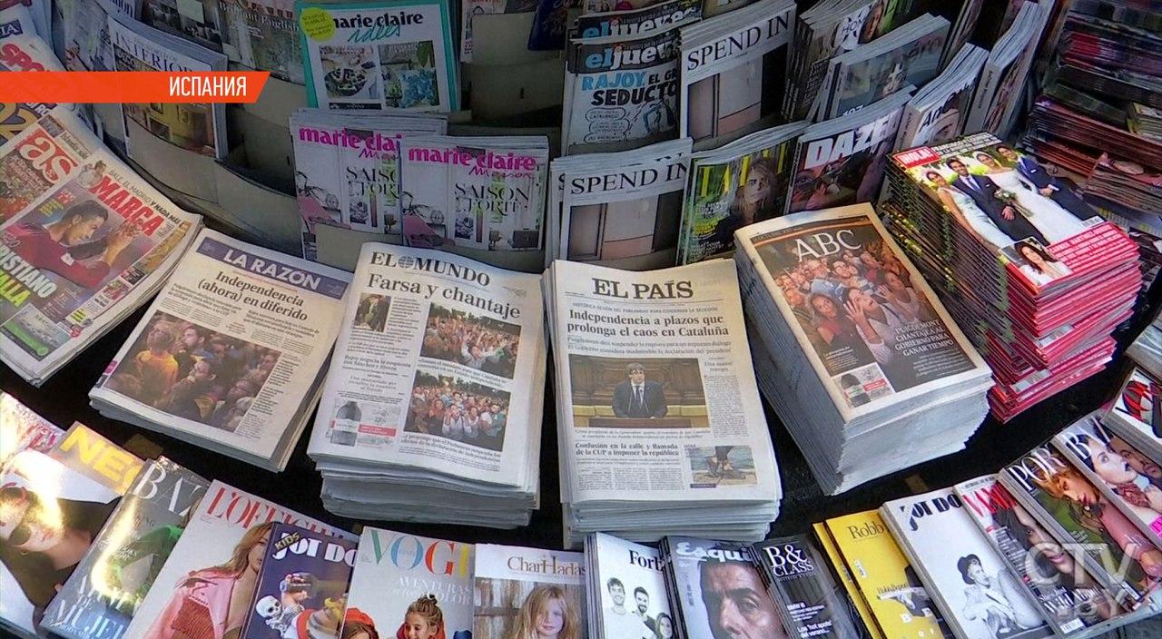 Мадрид назначит вКаталонии новое руководство