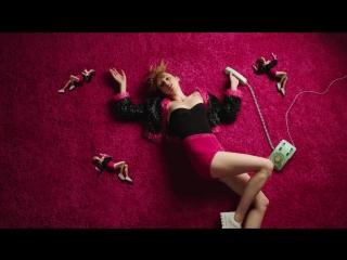 Betta Lemme - Bambola (Official Video)