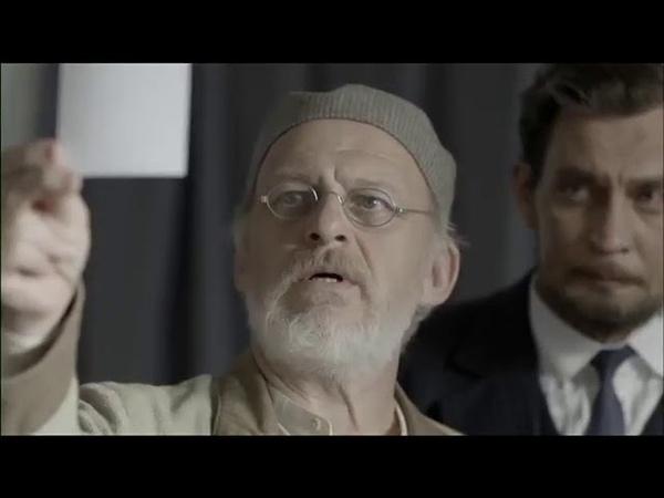 Господа-товарищи (2014) | Русский трейлер | Смотреть бесплатно на Zmotri.ru