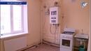 Дети сироты справляют новоселье в своих новых квартирах в Боровичах
