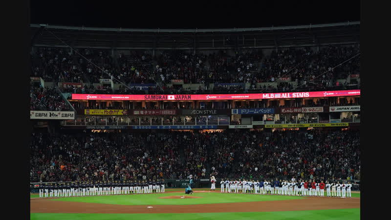 BASEBALL, Japan All-Star Series, Game 4: Samurai Japan @ MLB All-Stars, Nov. 13, 2018, Mazda Zoom-Zoom Stadium, Hiroshima