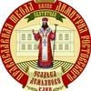 Школа в Демьяново