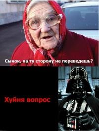 Колька Ukraiinets, 17 мая 1992, Кривой Рог, id19628957