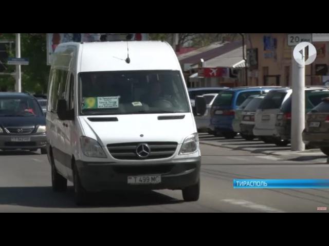 В Тирасполе открыт новый маршрут