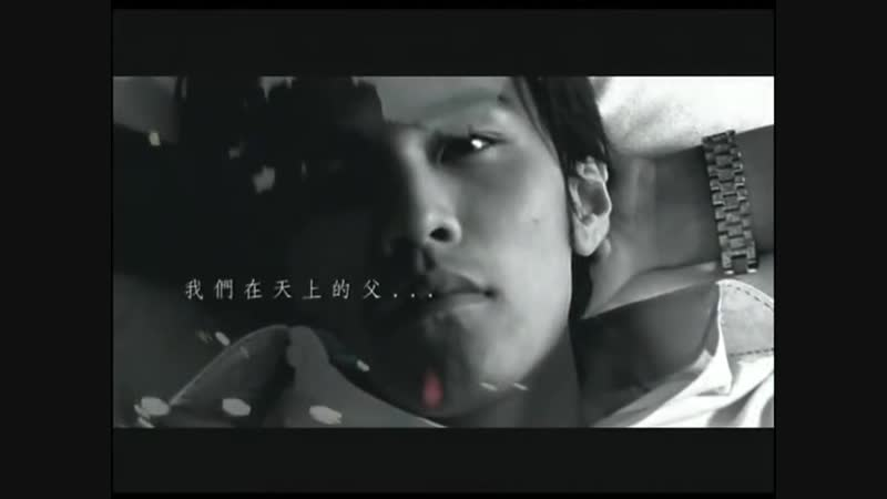 "周杰倫【以父之名 官方完整MV】Jay Chou _""In The Name of Father_"" MV (Yi-Fu-Zhi-Ming)"