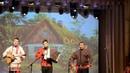 Мужское трио фольклорного ансамбля Мерема г Саранск Кобели мы кобели 2016 год