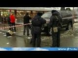 Застрелен житель Долгопрудного, капитан полиции Владимир Шишкин  в перестрелке при задержании в Москве на Ленинградском шоссе троих граждан