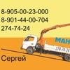 Manipulyator Ufa