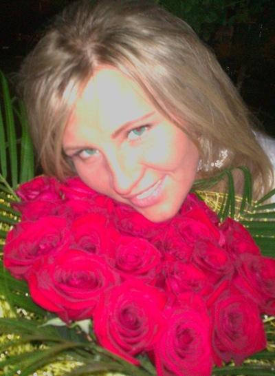 Александра Савина, 6 июля , Санкт-Петербург, id64277159