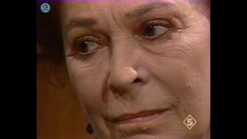 🎭 Сериал Мануэла 66 серия, 1991 год, Гресия Кольминарес, Хорхе Мартинес