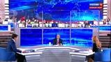 Новости на Россия 24 После Крымского моста Россия начнет строить мост на Сахалин