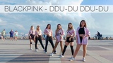 KPOP IN PUBLIC CHALLENGE BLACKPINK- DDU-DU DDU-DU Dance Cover by X.EAST