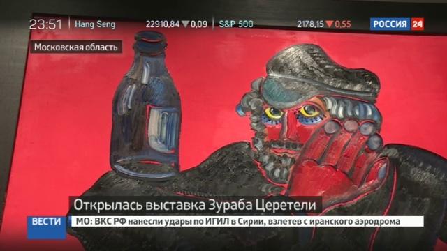 Новости на Россия 24 • Зураб Церетели не имеет значения - Иван Грозный или Иван Сусанин