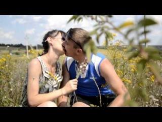 История знакомства и любви Саши и Насти