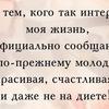 Альбина Ризванова