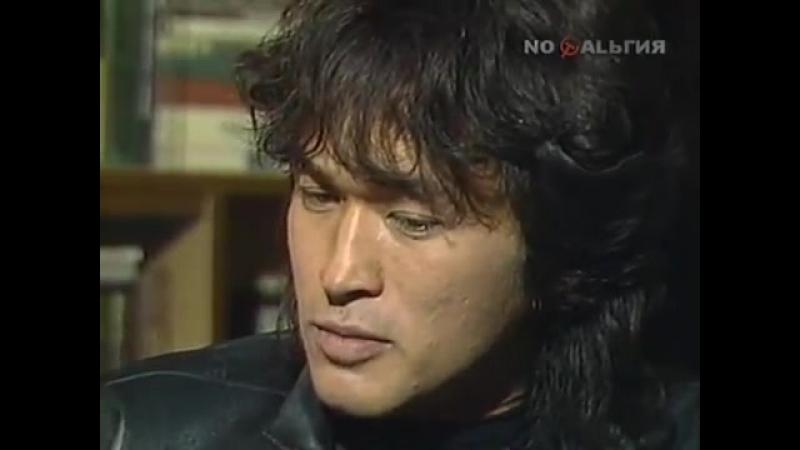 1988 год, Цой в програме до 16 и старше