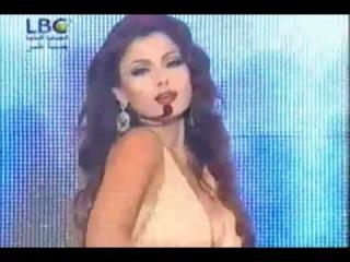 Haifa_Ma andi habib (UNCUT HQ VERSION).wmv