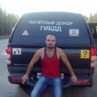 Кирилл Кротов, 9 июля , Архангельск, id65206358
