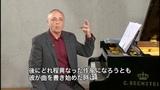 Lecture Scriabin - Small Pieces, by Vadim Monastyrski