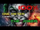 Injustice - THE JOKER - Combo tutorial 100% (ONE METER RESET COMBO)