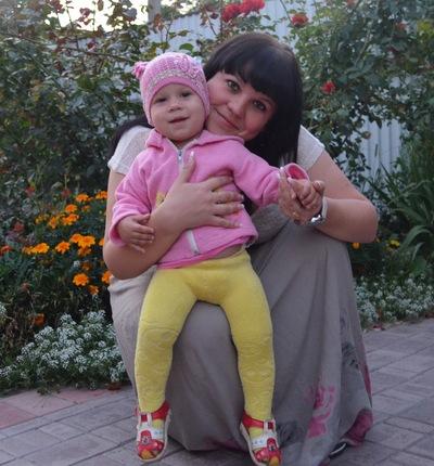 Ирина Кавун, 18 апреля , Боярка, id53289948