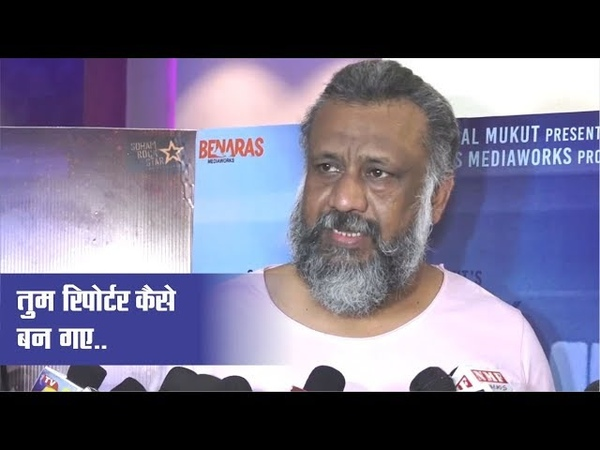 """Naam Galat Lene Par Bhadak Gaye """"Mulk"""" Ke Director """"Abhinav Sinha"""""""