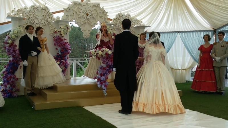 Церемония бракосочетания Свадебное королевство 20 мая 2018