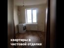1, 2, 3, комнатные квартиры в новостройке ЗЯБ 22/08