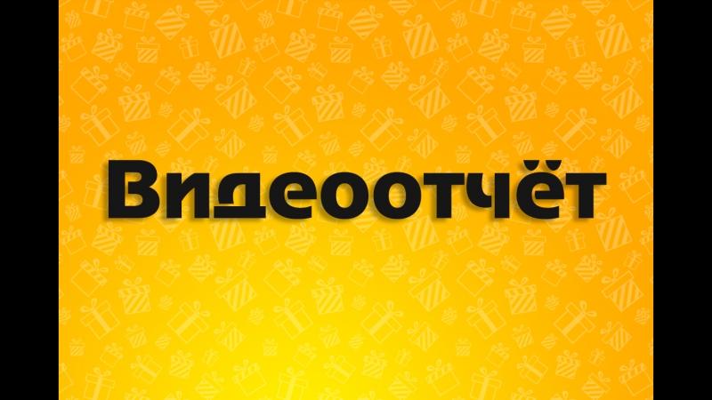 24.05.2018 Сертификаты на 1000 и 500 рублей