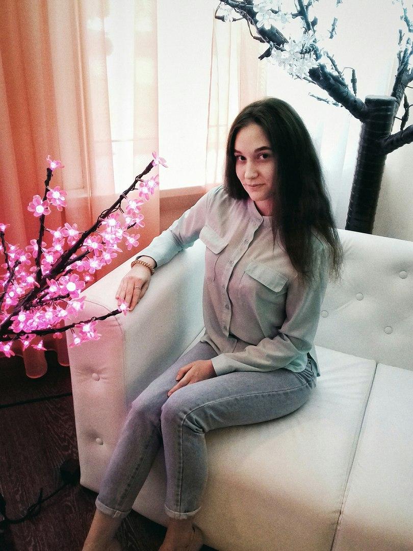 Ксения Пичугина