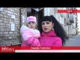 Учителя получили от мэра по 100 тысяч, факелоносцы, погода, гибель Тайсона (02 10 2013)