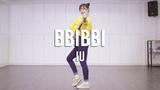 IU(아이유) - BBI BBI (삐삐) Dance Cover / Cover by SuHyun Kim (Mirror Mode)
