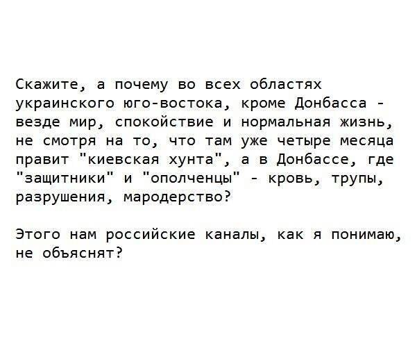 Вся ответственность за сбитый самолет лежит на Путине, - Соболев - Цензор.НЕТ 9965
